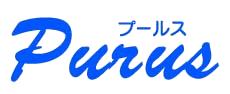 プールス株式会社