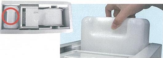 2.ホルダーを取り出し、除菌液(水)を補給してください。