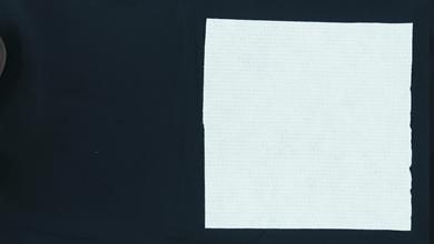 ロール紙24cm